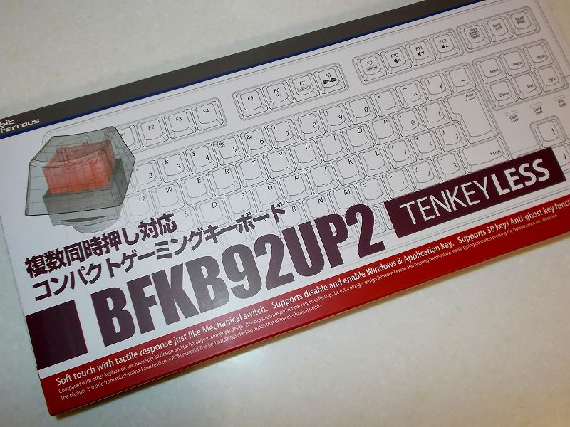 第 3 世代 Ryzen CPU(Zen 2)でこだわりの自作 PC を構成!PC パーツ購入編、自作 PC 周辺機器リスト、キーボード ビット・トレード・ワン テンキーレスゲーミングキーボード BFKB92UP2 購入