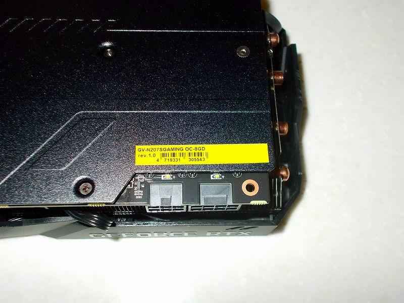 第 3 世代 Ryzen CPU(Zen 2)でこだわりの自作 PC を構成!PC パーツ購入編、第 3 世代 Ryzen CPU(Zen 2) 自作 PC メインパーツ構成リスト、ビデオカード GIGABYTE GeForce RTX 2070 SUPER GAMING OC 3X 8G 購入