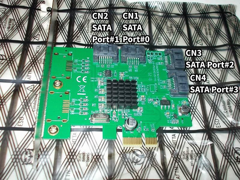 第 3 世代 Ryzen CPU(Zen 2)でこだわりの自作 PC を構成!PC パーツ購入編、第 3 世代 Ryzen CPU(Zen 2) 自作 PC メインパーツ構成リスト、I/O Crest PCIe SATA カード 4ポート(Marvel 88SE9215) 購入、基板上に刻印されている CN(番号) がポート番号の順番に相当