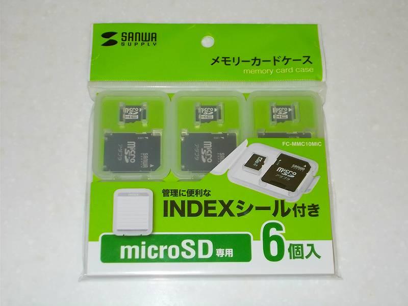 第 3 世代 Ryzen CPU(Zen 2)でこだわりの自作 PC を構成!PC パーツ購入編、自作 PC 周辺機器リスト、メモリーカードクリアケース サンワサプライ FC-MMC10MIC 購入
