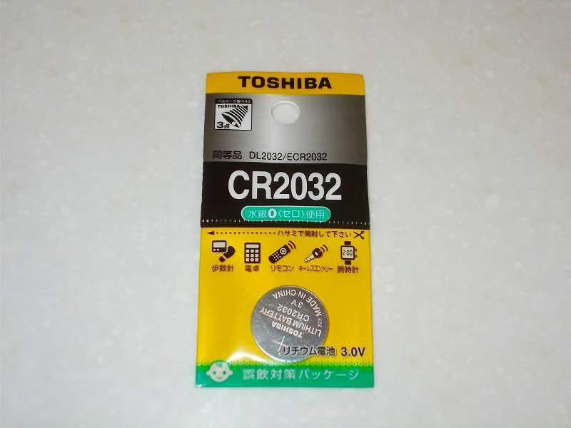 第 3 世代 Ryzen CPU(Zen 2)でこだわりの自作 PC を構成!PC パーツ購入編、自作 PC メインパーツ サポートアイテム・サプライリスト、マザーボードボタン電池 東芝 コイン形リチウム電池 CR2032EC 購入
