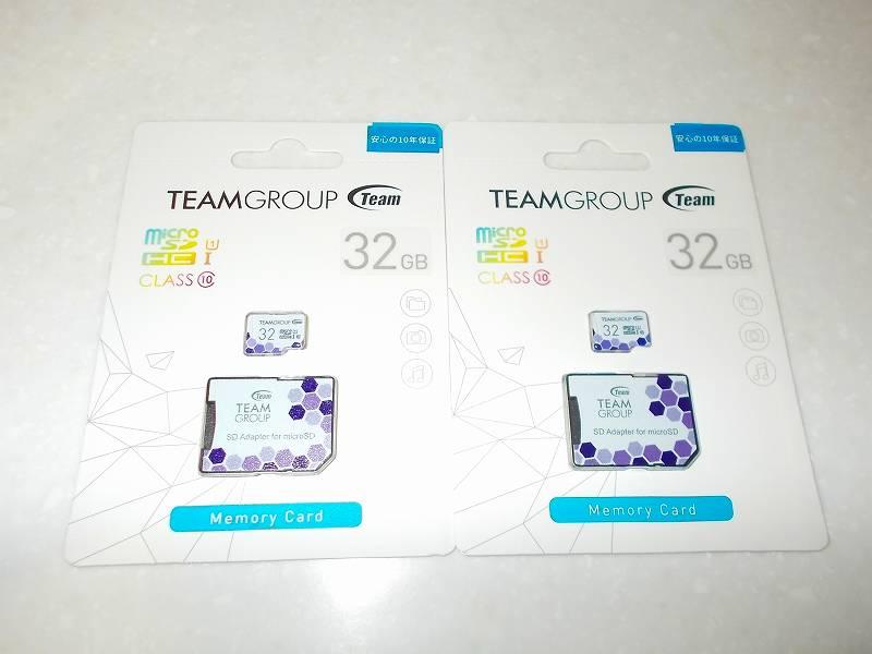 第 3 世代 Ryzen CPU(Zen 2)でこだわりの自作 PC を構成!PC パーツ購入編、自作 PC 周辺機器リスト、microSDHC カード Team TGTF032GWA 32GB 合計 6個購入