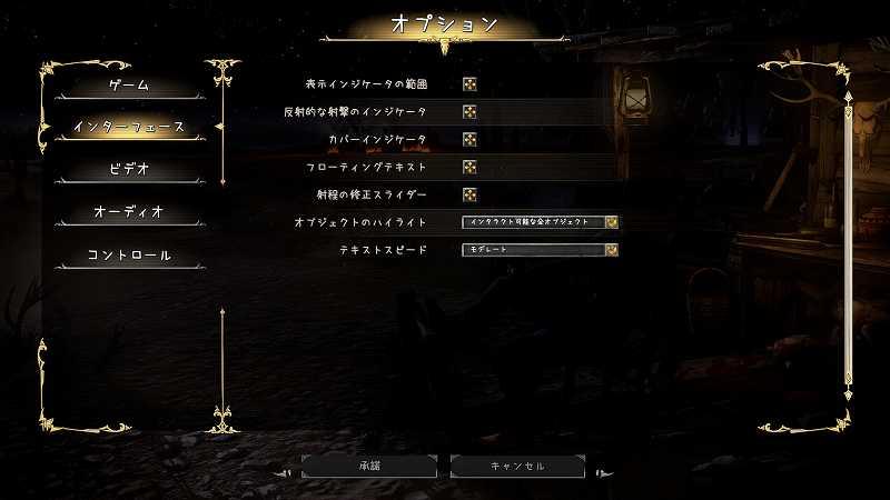 PC ゲーム Hard West 日本語化メモ、日本語化+うずらフォント(uzura.ttf)変更後のスクリーンショット