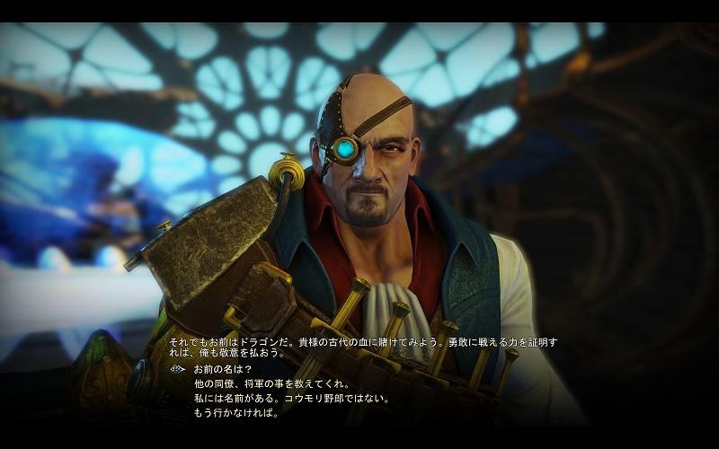 PC ゲーム Divinity: Dragon Commander 日本語化メモ、日本語化後のスクリーンショット