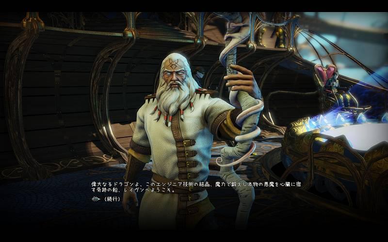 PC ゲーム Divinity: Dragon Commander 日本語化メモ、うずらフォント(uzura.ttf)変更後のスクリーンショット