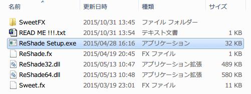 PC ゲーム Divinity: Original Sin - Enhanced Edition 日本語化とゲームプレイ最適化メモ、Mod 情報、ReShade for DoS EE by vito740 をダウンロードして展開・解凍、ReShade Setup.exe 実行