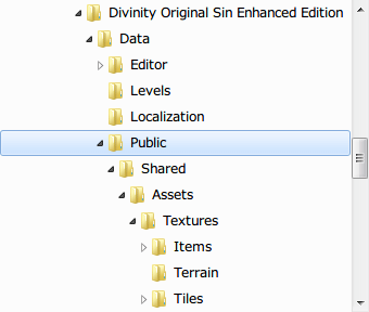 PC ゲーム Divinity: Original Sin - Enhanced Edition 日本語化とゲームプレイ最適化メモ、Mod 情報、DoSEE - Revisited Environment (環境テクスチャ Mod)、インストール先 Data フォルダに Public フォルダ配置