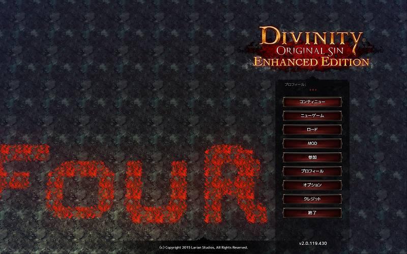 PC ゲーム Divinity: Original Sin - Enhanced Edition 日本語化とゲームプレイ最適化メモ、Mod 情報、Four Character Creation - For the EE (キャラクター作成 Mod)、%USERPROFILE%\Documents\Larian Studios\Divinity Original Sin Enhanced Edition\Mods フォルダに four_character_creation_c73369ad-3f79-4d0b-9beb-7c221d83c3b7.pak を置く、ゲームを起動してタイトル画面から MOD を開き、アドオンに表示された Four Character Creation (1.0.0.0) にチェックマークを入れ有効ボタンをクリックしてロード、ロード後タイトル画面が変更されて適用完了