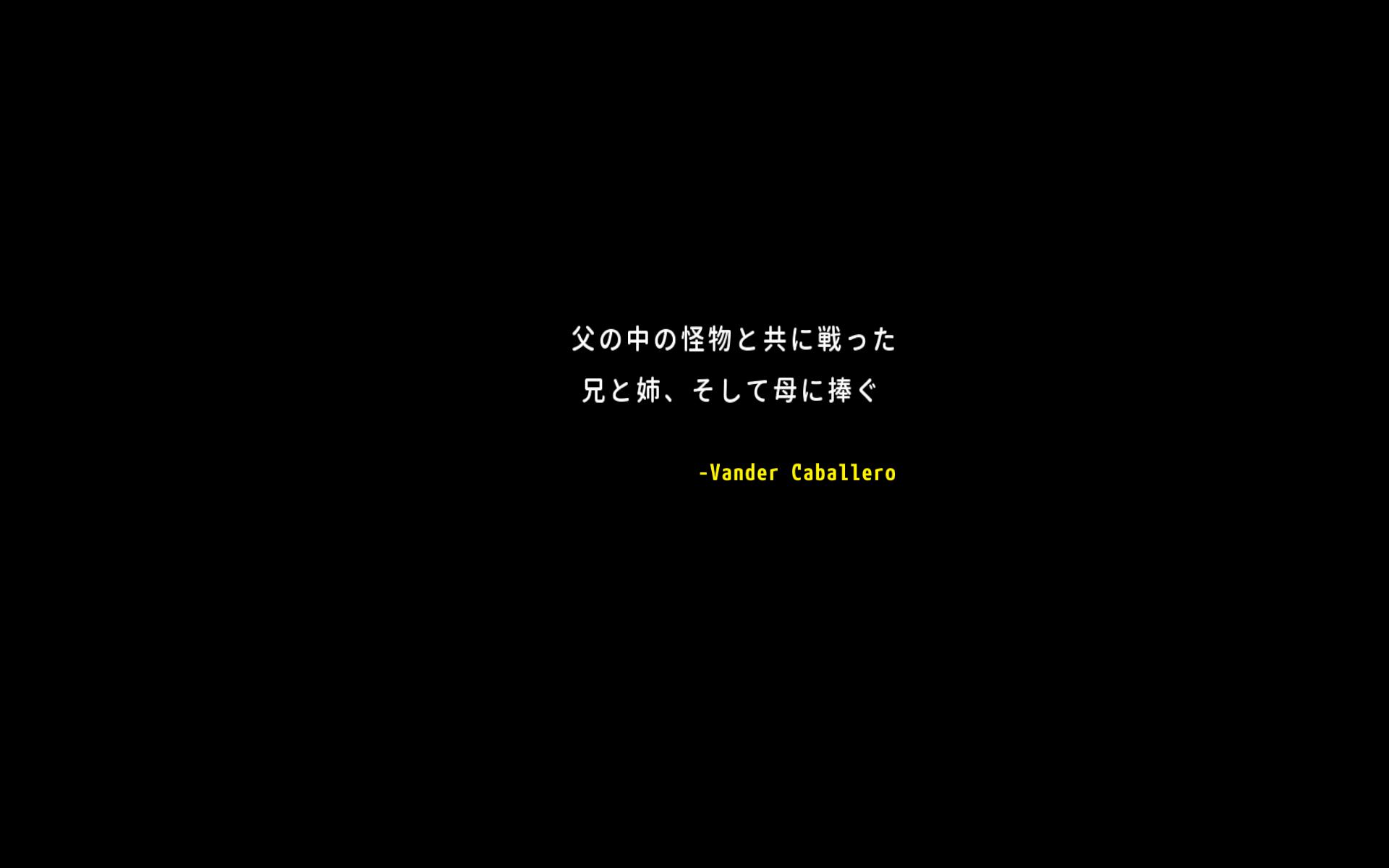 PC ゲーム Papo & Yo 日本語化メモ、日本語化後のスクリーンショット