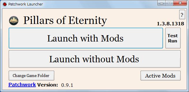 PC ゲーム Pillars of Eternity - Definitive Edition 日本語化とゲームプレイ最適化メモ、日本語化ファイルインストール済み、IE Mod と IEMod.JapaneseWordWrap.pw.dll(日本語改行 MOD) 動作確認、IE Mod 同梱 Patchwork Launcher 0.9.1