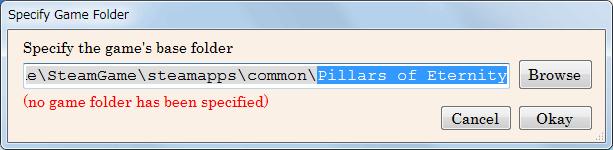 PC ゲーム Pillars of Eternity - Definitive Edition 日本語化とゲームプレイ最適化メモ、Pillars of Eternity MOD Launcher Version 0.9.3(PEM-Launcher)の使い方、Pillars of Eternity日本語化Mod3.5.rar ダウンロードして展開・解凍、さらに PEM-Launcher_2016.07.13.zip を展開・解凍、PatchworkLauncher.exe 起動、Specify the game's base folder 画面で PillarsOfEternity.exe ファイルがあるパス名を指定(Steam 版、GOG 版 どちらでも可)