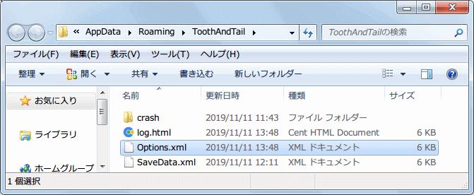 PC ゲーム Tooth and Tail 日本語化メモ、Tooth and Tail - デュアルショックコントローラーボタンアイコン変更方法、%APPDATA%\ToothAndTail フォルダにある Options.xml ファイルをテキストエディタで開く、このファイルとフォルダはゲームを一度起動しないと生成されないため、初めてゲームをインストールした場合は初回起動を済ませておく