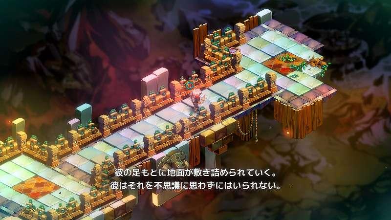 PC ゲーム Bastion 日本語化メモ、Bastion 翻訳作業所 「自動」 ダウンロード版日本語テキスト ja0180.zip 日本語化後のスクリーンショット