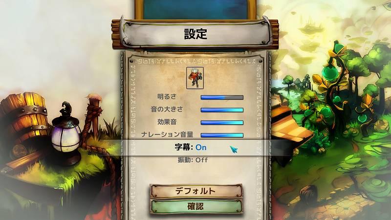 PC ゲーム Bastion 日本語化メモ、Bastion 翻訳作業所 「自動」 ダウンロード版日本語テキスト(ja0180.zip)、設定 - 字幕:On