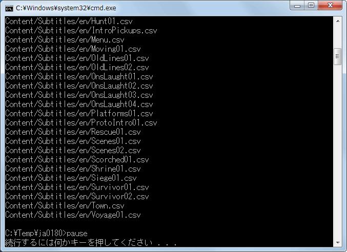 PC ゲーム Bastion 日本語化メモ、Bastion 翻訳作業所 「自動」 ダウンロード版日本語テキスト、ダウンロードした ja0180.zip を展開・解凍、ja0180 フォルダにある get.bat 実行、Bastion 翻訳作業所から日本語テキストファイルをダウンロード