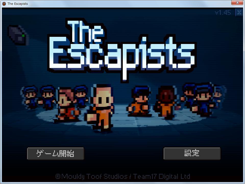 PC ゲーム The Escapists 日本語化メモ、Epic 版 The Escapists 起動方法、Epic 版 The Escapists インストール先フォルダにある TheEscapists_EFIGS.exe を右クリックしてプロパティを開く、TheEscapists_EFIGS.exe のプロパティ画面にある互換性タブから 「互換モードでこのプログラムを実行する」 にチェックマークを入れて 「Windows XP(Service Pack 3)」 を選択、Epic Games ランチャーから The Escapists を起動、国旗の選択画面が表示されたら左上の英国(イギリス)国旗をマウスで選択した後、何も操作しない、無事ゲームが起動、バージョンは v1.45