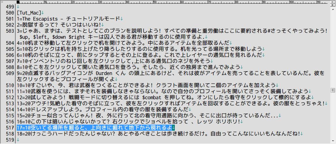 PC ゲーム The Escapists 日本語化メモ、The Escapists 日本語化手順(Steam 版・GOG 版・Epic 版共通)、The Escapists 日本語化文字化け&修正方法、data_eng.dat をテキストエディタで編集、[Tut_Mac] セクションにある漢字 「掘」 が原因
