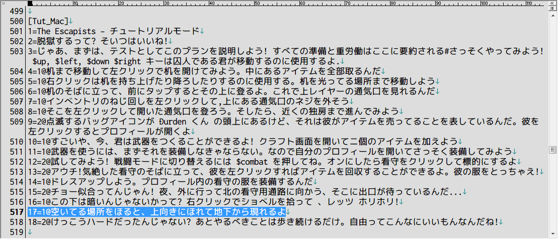 PC ゲーム The Escapists 日本語化メモ、The Escapists 日本語化手順(Steam 版・GOG 版・Epic 版共通)、The Escapists 日本語化文字化け&修正方法、data_eng.dat をテキストエディタで編集、[Tut_Mac] セクションにある漢字 「掘」 が原因、「掘」 から 「ほ」 に書き換え