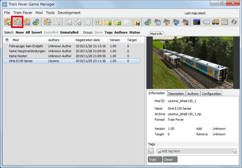 PC ゲーム Train Fever ゲームプレイ最適化メモ、Train Fever - Mod 導入方法、Mod 管理ツール - Train Fever Game Manager(TFGM) の使い方、Mod 登録解除(Unresister)方法、Mod アンインストール済みの状態からメニューの File → Unresister Mod をクリック、もしくは画面上部赤枠のごみ箱アイコンをクリックするとリストから Mod が消去される