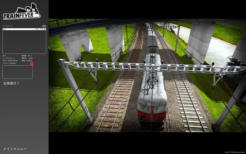 PC ゲーム Train Fever ゲームプレイ最適化メモ、Train Fever - Mod 導入方法、Train Fever Mod アクティブ(有効)化、セーブデータへの Mod 有効化方法、ゲームタイトル画面からメニュー 「セーブデータをロード」 を開きセーブデータを選択、「アクティブな Mod」 横にある +アイコンをクリック