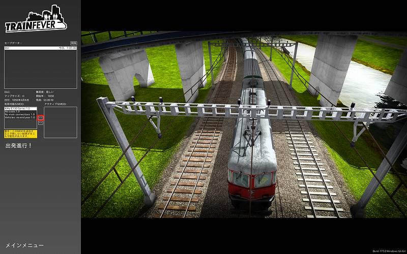 PC ゲーム Train Fever ゲームプレイ最適化メモ、Train Fever - Mod 導入方法、Train Fever Mod アクティブ(有効)化、セーブデータへの Mod 有効化方法、ゲームタイトル画面からメニュー 「セーブデータをロード」 を開きセーブデータを選択、「アクティブな Mod」 横にある +アイコンをクリック、「利用可能な MOD」 欄から導入したい Mod を選択