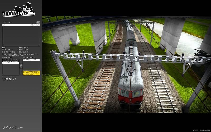 PC ゲーム Train Fever ゲームプレイ最適化メモ、Train Fever - Mod 導入方法、Train Fever Mod アクティブ(有効)化、セーブデータへの Mod 有効化方法、ゲームタイトル画面からメニュー 「セーブデータをロード」 を開きセーブデータを選択、「アクティブな Mod」 横にある +アイコンをクリック、「利用可能な MOD」 欄から導入したい Mod を選択、>>ボタンで 「アクティブな Mod」 欄に移動して Mod 有効化
