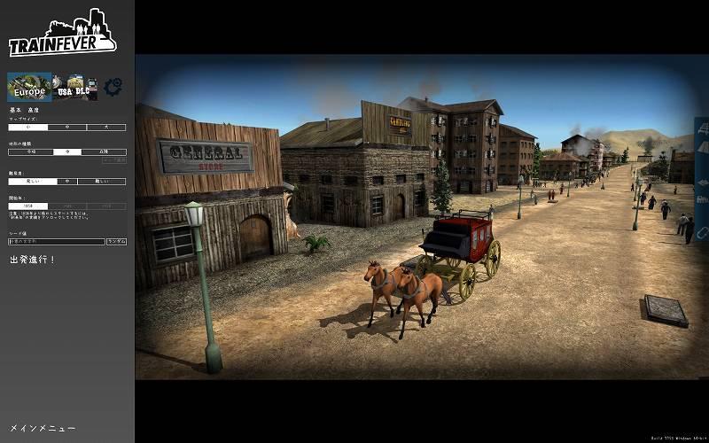 PC ゲーム Train Fever ゲームプレイ最適化メモ、Train Fever フォント変更方法、うずらフォント Train Fever スクリーンショット