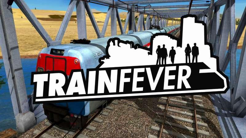 PC ゲーム Train Fever ゲームプレイ最適化メモ