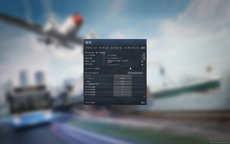 PC ゲーム Transport Fever 日本語化とゲームプレイ最適化メモ、Transport Fever フォント変更方法、IPA フォント Transport Fever スクリーンショット