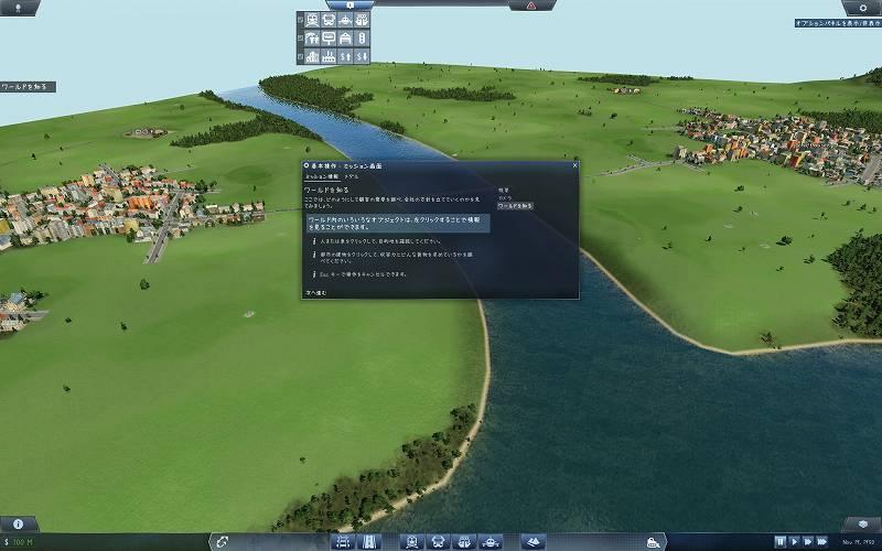 PC ゲーム Transport Fever 日本語化とゲームプレイ最適化メモ、Transport Fever フォント変更方法、なつめもじフォント Transport Fever スクリーンショット