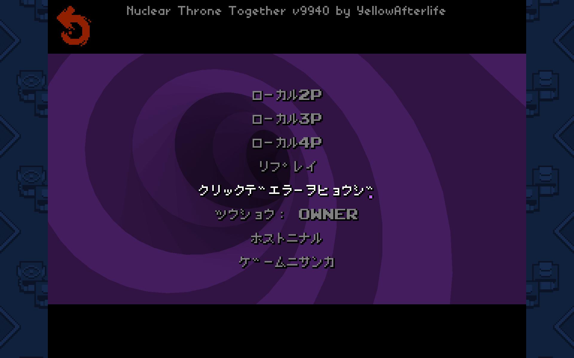 PC ゲーム Nuclear Throne 日本語化とゲームプレイ最適化メモ、Nuclear Throne Together (NTT) Epic 版導入時の注意、マルチプレイオプション Steam 使用不可、Steam マルチエラー USE STEAM N/A