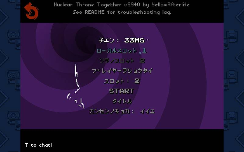 PC ゲーム Nuclear Throne 日本語化とゲームプレイ最適化メモ、Nuclear Throne Together (NTT) Steam 版導入方法、マルチプレイホストオプション