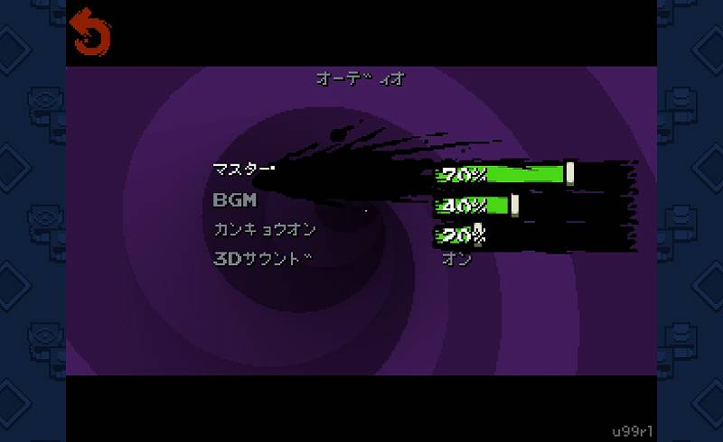 PC ゲーム Nuclear Throne 日本語化とゲームプレイ最適化メモ、日本語化後のスクリーンショット