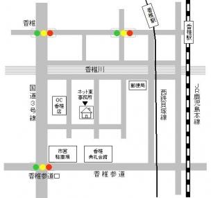 ネット東事務所案内図