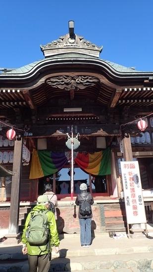 20200102_hichihukujinmeg_159.jpg