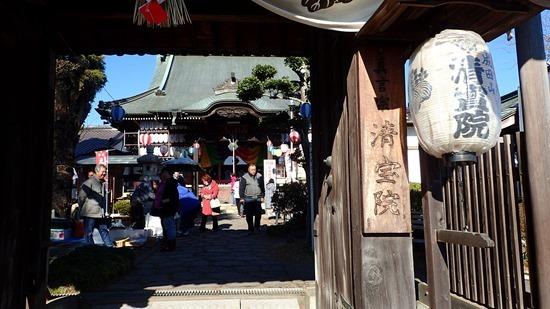 20200102_hichihukujinmeg_167.jpg