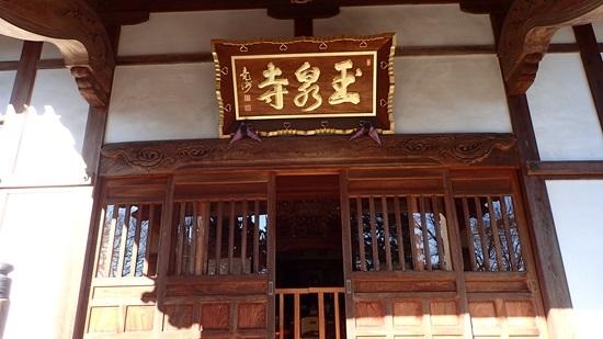 20200102_hichihukujinmeg_221.jpg