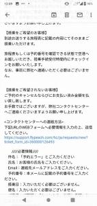 s-Screenshot_20191110-120952.jpg