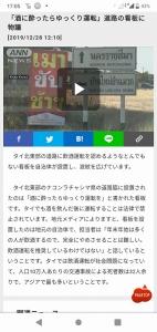 s-Screenshot_20191231-170536.jpg