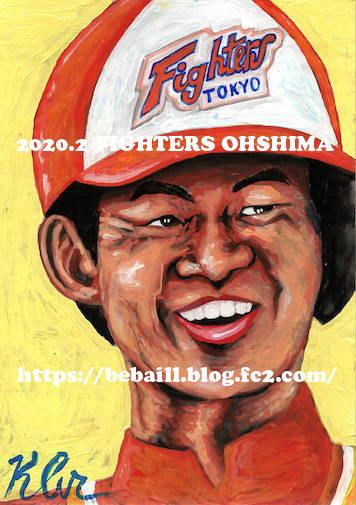 ohshimayasunori.jpg