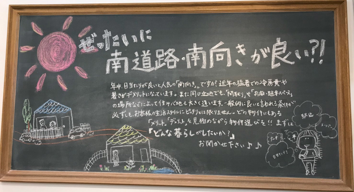 黒板_190716_0002