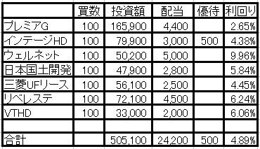 2020y03m09d_110256192.jpg
