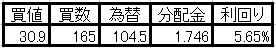 2020y03m10d_231245568.jpg