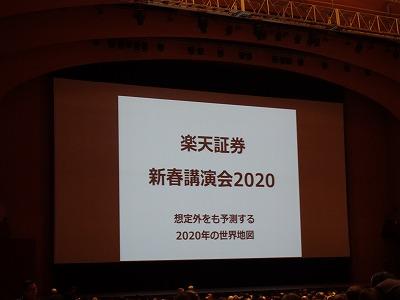 3_202001112045097b8.jpg