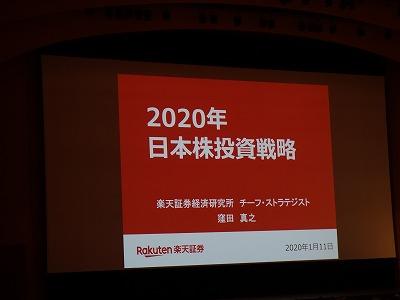 5_20200111204507dbc.jpg