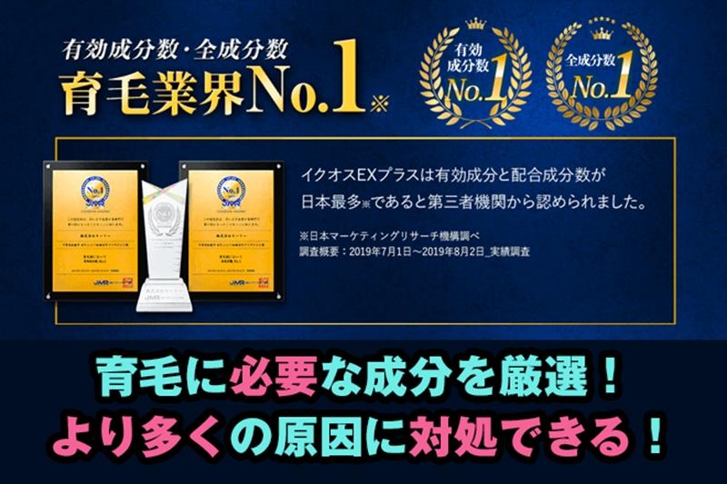 iqosplus_seibun_R.jpg