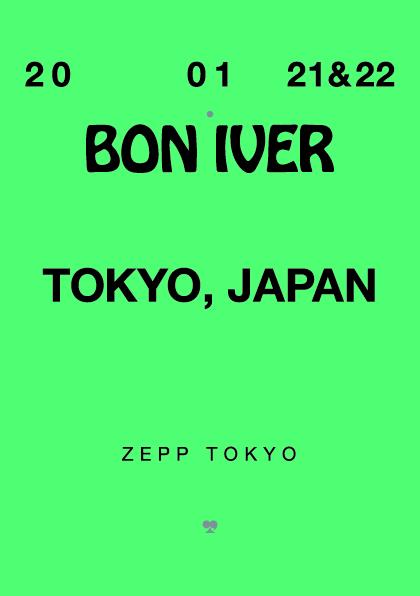 bonnier_live_tokyo_2020