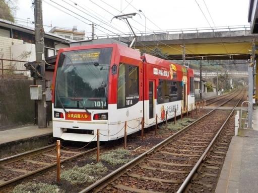 kagoshima2 (45)