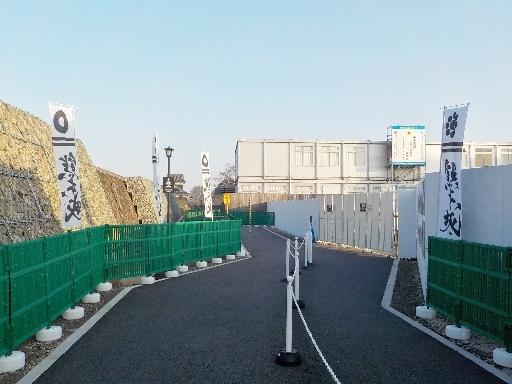 kagoshima2 (6)