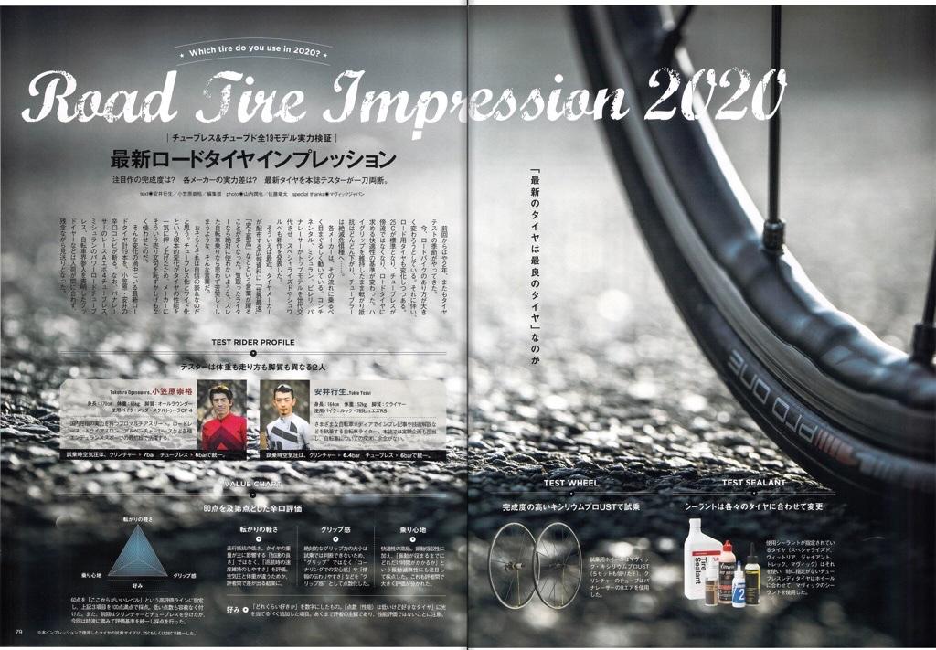 fc2blog_202001250037399e6.jpg